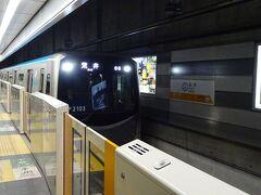 今日は、仙台駅から地下鉄東西線の荒井行きに乗ります。