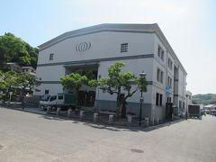 旧倉敷銀行本店跡。 重厚な建物は国登録有形文化財。 つい3年ほど前までは中国銀行の出張所として営業していたそうです。
