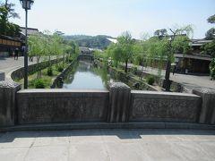 倉敷川に架かる今橋に出てきました。