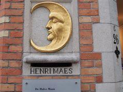 <Brouwerij De Halve Maan(ドゥ・ハルヴ・マーン、ビール醸造所)> 今夜の夕食はこちらにしましょう