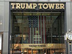 トランプ タワー