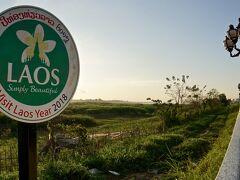 【メコン川の夕暮れ】  『Visit Laos Year 2018』の標識を見ながら......
