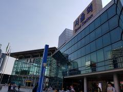 ロッテマート (ソウル駅店)