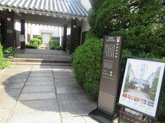 倉紡記念館 へ