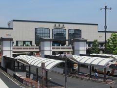 倉敷駅が見えてきました。