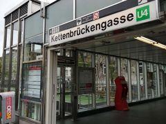 地下鉄U4の、ひとつ手前のこの駅から徒歩10分。歩けない距離ではないのですが、、。😭