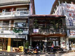 【ヴィエンチャン街並み】  無茶苦茶ボロイ建屋を見つけ、思わず、パッチリ....カフェ(喫茶店)だと思うけど。