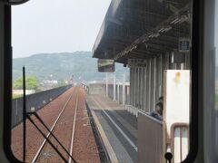 栄駅。同じく来るときに写真が撮れなかったので。