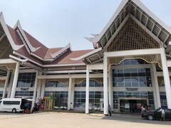 ルアンパバーン国際空港 小さいけれど国際空港です。