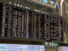 年末旅行以来の成田2タミです。19時台でGW後半ということもあり空港は少しゆったり。 今回は友人宅に伺う予定があるので、出国審査前にコンビニやお土産店で追加の買い物をすませ・・・