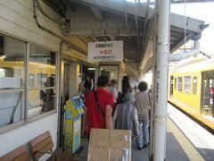 1駅乗って清音駅13時5分着。