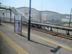井原市に入って、早雲の里荏原駅。 ここには井原鉄道の本社が置かれています。