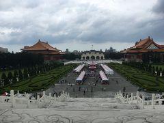 中正紀念公園