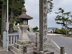 車で移動。  吉備津彦神社は寄らずに 吉備津神社へ。