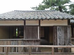 松下村塾  明治政府を支えた人たちが勉強した場所