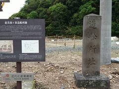 お腹が膨れたら次なる場所へ 「恵美須ヶ鼻造船所跡」  江戸時代の造船所跡地、少し上から見た方が解りやすい場所