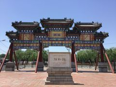 駅から青空の下15分くらい歩くと、中華風の門構えが。