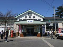 山形鉄道フラワー長井線の「長井駅」に到着しました。