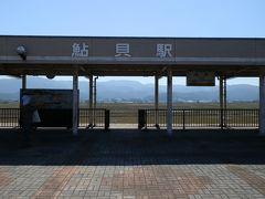 鮎貝駅です。フラワー長井線にあって、新しく感じる駅です。