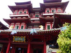 続きましてやってきたのは定番の新嘉坡佛牙寺龍華院です。 なんだかんだでシンガポールに来るたびにここ来ます。 チャイナタウンのランドマーク的存在だしね。