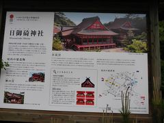 日御碕神社。  神話に出てくる二人の神様を祀った霊験あらたかな神社。松林の中に佇む朱色の社殿はまるで竜宮城のような美しさですと。行ったことないけど・・
