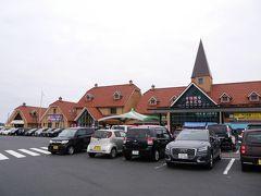 道の駅キララ多伎。  この道の駅もとにかく、混んでました!邪魔にならないように、端っこに停めてお邪魔しました。