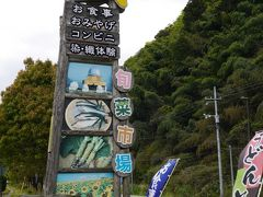 道の駅シルクウェイにちはら。  萩を目指しているつもりだったんですが、津和野にいます。うちはパソ子だけでなく、ナビ子も時々狂います。 知らない街を訪ねる旅ですから、とやかく言いませんが、砂利道に誘導されると困りますよ。。