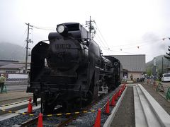 駅側の無料駐車場に車を停め、津和野駅にて・・  山陰の小京都と言われる津和野来ました。ナビ子が行けって言うなれば。
