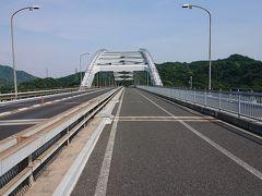 大三島橋 なんと橋の半分が自転車専用レーンとなっておりましたΣ(゚艸゚*)