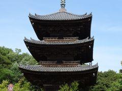 如意寺(にょいじ)3重の塔 開基は天竺僧法道仙人とされ、櫨の木で地蔵菩薩の霊像を建立