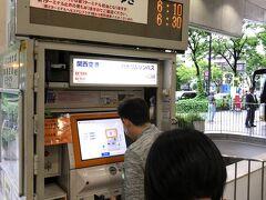 5:59 近鉄大阪上本町駅。  リムジンバス乗り場  6:10発の関空行に乗ります。   料金は1550円往復で2800円です。