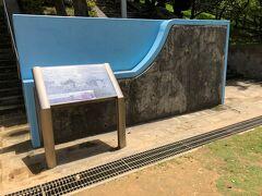 11:35 嘉数高台公園  最初に訪れたのは沖縄戦の激戦地。  嘉数高台公園です。  ※沖縄観光チャンネルさんより引用  米軍は1945(昭和20)年4月1日、沖縄本島の中部西海岸から上陸し、 南下しました。嘉数を中心とした戦線で、待ち構えた日本軍と 最初の大規模な戦闘を始めます。戦闘の末に、日本軍は撤退し 戦線は浦添(うらそえ)、西原、首里(しゅり)そして南部方面へ と移りました。嘉数住民はテラガマ、チヂフチャーガマなどの 洞窟に避難していました。 日米両軍の戦闘が始まる前に、南部方面へ避難した人と嘉数に 残った人がいましたが、いずれも戦闘に巻き込まれ、 住民の半数以上が亡くなりました。  嘉数周辺と本公園には、住民が避難した洞窟や日本兵が利用した 「ミーガー」、戦闘で使用された「トーチカ」、戦闘を物語る 「弾痕の塀」、沖縄戦で亡くなった嘉数住民の「嘉数の塔」、 戦死した京都出身の「京都の塔」などの慰霊碑が多数点在しています。  写真は弾痕の塀。