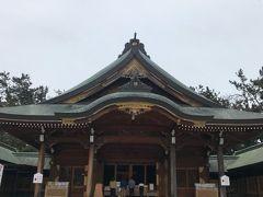 護国神社というところは空いていました。海の近くで、住宅街の中にあります。 白山神社から徒歩で行った。 拉致被害者の横田めぐみさんの家の近くとあとで知る。本当に見つかって日本に帰ってきてほしい。拉致された場所の近く。 あと、護国神社は戦争慰霊碑がすごい。なんかいろいろちょっと怖かった。><