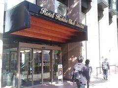 ホテル法華クラブ仙台  最近お気に入りのホテルです。料金は安いが、朝食自慢のホテルです。  先月鹿児島に行った時も利用させてもらいました。