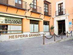 30分ほどで中心部のカテドラル前で降車しました。 歩いて5分ほどでこの日の宿泊先、Hesperia Granada に到着です。
