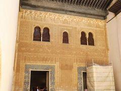 ナスル宮殿に入場の際はチケット確認があり、時間も厳しく規制されていました。 宮殿へ入るとすぐにメスアール宮があり宮殿で最も古いエリアです。 壁面の彫刻が細かーい! メスアール宮を通り抜ければ。。。