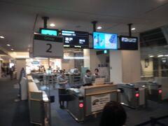 夕方、羽田空港へ到着