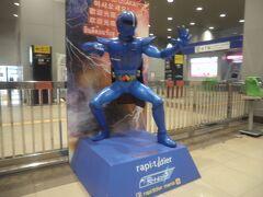 関西空港駅に到着。
