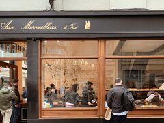 個人的にベルギーで一番美味しかったスイーツがこちら!Aux Merveilleux de Fred.