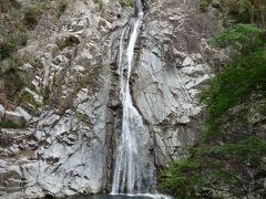 布引の滝 都会の中にこんなに素晴らしい滝があるとは思えない。