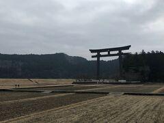そのまま168号線をちょっと走ったら……あれ? 神社がある……。 観光客がいるので、ちょっと寄ってみようかな……。 !? あ、よくよくみたら熊野本宮大社じゃないですか!