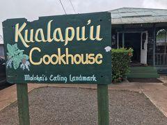ささっ着替えて、美味しいと口コミの レストランへ行ってみることに。  クアラプウクックハウスに到着。 すぐ近くにコーヒーのお店がある。