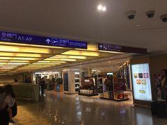 約30分遅れで到着。 桃園国際空港は初めてです。きれいですね。 (台北は入社すぐの頃に一度来てますが、記憶の彼方)  機体不備があり?ということで、次の搭乗時間は後ほどお知らせします、とのこと。。。