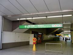 今回は、赤羽駅から歩き始める。 この駅は、以前、仕事帰りの乗り換えで利用し、構内にあったラーメン屋によく立ち寄ったものだ。 今は、その店も無くなり、乗り換えも不要となったので、縁遠い駅となってしまった。