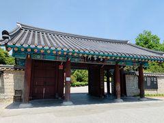 温陽民俗博物館