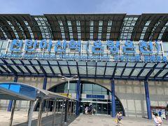 天安牙山駅