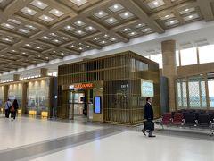 金浦国際空港 SKY HUB LOUNGE