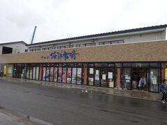 小松鮪専門店が満員であったので、斜め前にある「さかた海鮮市場」へ。ここは、「菅原鮮魚株式会社」が運営する海鮮市場で、1階には庄内浜産の地魚を中心に扱っている鮮魚店と、菅原鮮魚の直営店の「喰居来居や和ん」があり、2階には食事処の「海鮮どんや とびしま」があります。  ただ下調べが不十分で、腹が減っていて思考力が低下していたため、2階の人気店「海鮮どんや とびしま」は気づきませんでした。