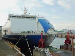2019.05.03 大阪南港 もう、この時期になってくるとJRの割引はおろかLCCすらただの高額移動手段である。九州に住むものの最後の砦は名門大洋フェリーだ。