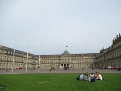 新宮殿。  シュツットガルドのアイコニックな建築の1つです。